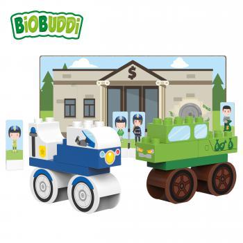 BiOBUDDi Town BB-0125: Banküberfall / Bank - Gebraucht